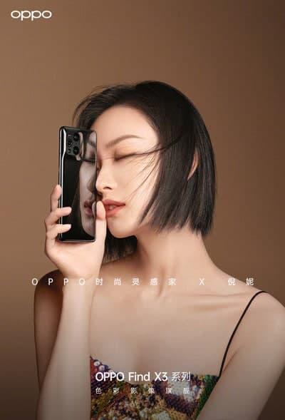 oppo手机最新款是什么型号2021年