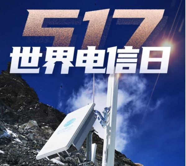 中国移动杨洁:开通5G基站46万多个,5G智能生活体验中心开通