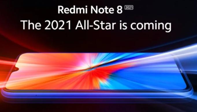 Redmi Note 8 2021正式发布前已公布完整规格