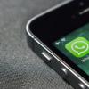 WhatsApp正在使用Flash Call功能进行验证