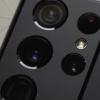 三星GalaxyS22泄漏声称没有显示摄像头等