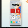 新的类似iOS的MIUI小部件现已在测试版频道上线